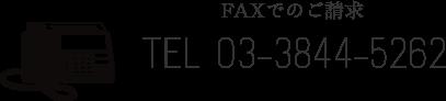 fax_catalog_text