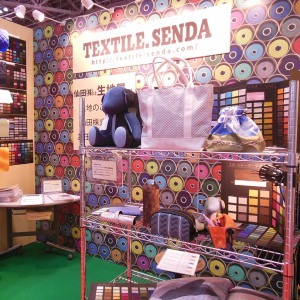 giftshow09